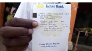 indian bank loan indian bank loan apply