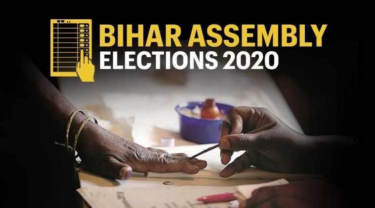 Bihar elections, Bihar elections candidates criminal charges, பீகார் தேர்தல், பீகார் முதல் கட்டத் தேர்தல், வேட்பாளர்கள் குற்றப் பின்னணி, ஜனநாயக சீர்திருத்த சங்கம், criminal charges Bihar eletions, Bihar elections ADR, ADR report Bihar, tamil indian express news