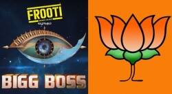 Bigg Boss Tamil Season 3 contestant Mohan Vaidhya Joined BJP