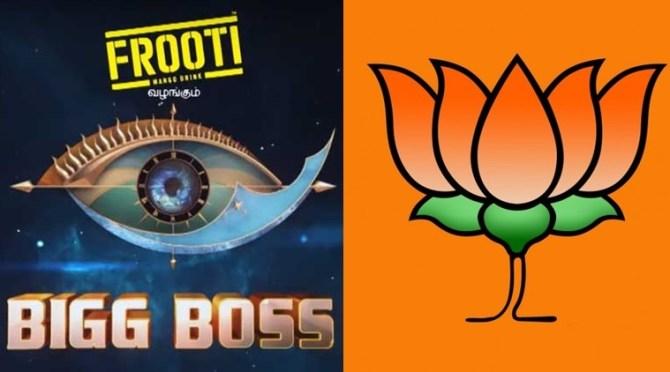 Bigg Boss Tamil Season 3 contestant Mohan Vaidhya Joined BJP
