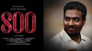 After Muthaiah Muralitharan Biopic motion poster reveal, netizens trend shame on vijay sethupathi