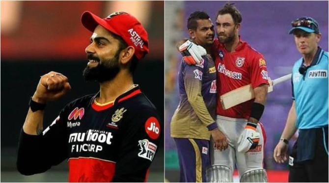 kings XI Punjab vs RCB ipl 2020