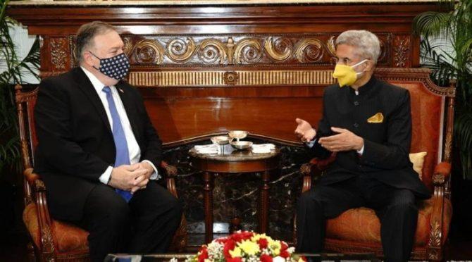 Indo US 22 meeting Act immediately on terror Pakistan told
