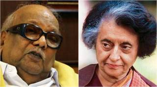 Did Karunanidhi fall at the feet of Indira Gandhi, கருணாநிதி இந்திரா காந்தி காலில் விழுந்தாரா, திமுக, அதிமுக, கருணாநிதி, இந்திரா காந்தி, karunanidhi indira gandhi video fact check, dmk leader m karunanidhi, former pm indira gandhi, viral video, tamil news fact check, latest tamil news, latest tamil nadu news, aiadmk, kovai sathyan