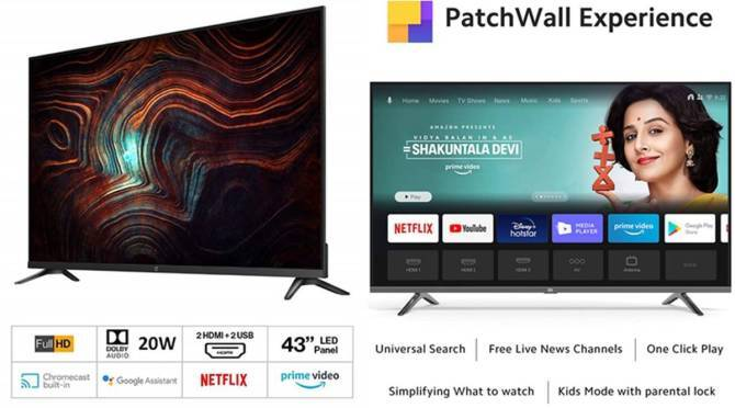 Best tv offers under 25000 in flipkart amazon sales tamil news