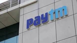 Mini app store paytm tamil news