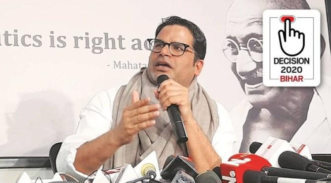 Prashant Kishor: He promised 'Baat Bihar Ki', is now making more noise for his silence