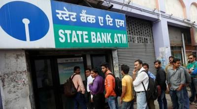statebank sbi state bank of india atm state bank atm sbi atm sbi netbanking