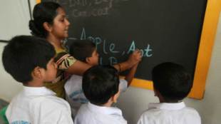Upper limit age for teacher recruitment updated tamil news