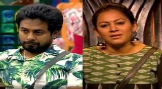 Bigg Boss Tamil 4 Promo, Ramya Pandian, Shivani, Aari