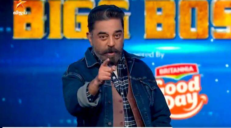 Bigg Boss Tamil 4 Promo, Vijay TV Bigg Boss