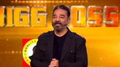 Bigg Boss Tamil 4 promo