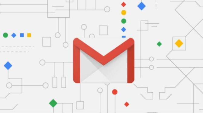How to change gmail password explained in tamil latest tech news