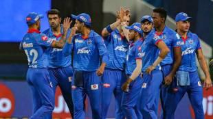 IPL 2020, Delhi Capitals vs mumbai indians finals