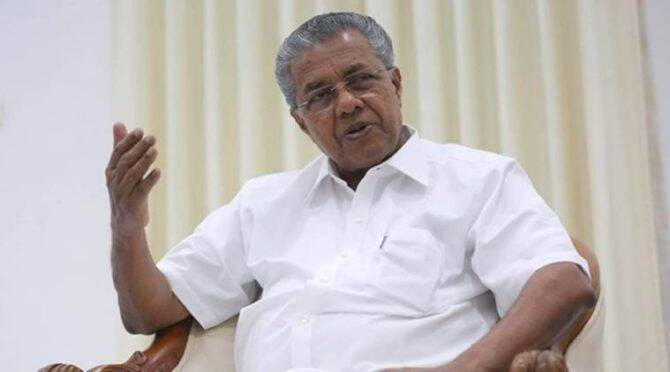 Unease in CPM over ordinance BJP and Congress call it bid to gag free speech