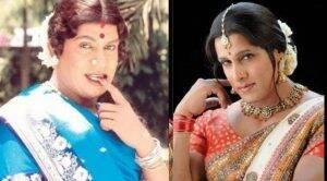 Tamil actors in Lady Getup
