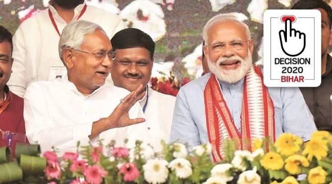 Bihar election results defying exit polls Nithish Kumar bjp jdu nda tamil news