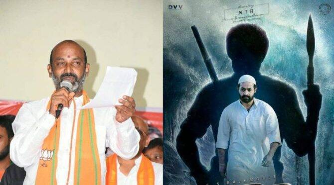 Will set fire to every theatre showing RRR: BJP leader warns SS Rajamouli