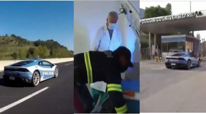 viral video of Italian police transport kidney in Lamborghini