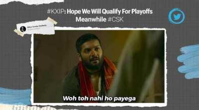 dhoni rejecting ritirement, dhoni definitely not, ஐபிஎல், தோனி ஓய்வு இல்லை, சிஎஸ்கே, பஞ்சாப் அணி, சிஎஸ்கே ஆர்மி, ipl, ipl live score, ipl 2020, live ipl, kxip hopes fo playoff, csk vs kxip, live ipl, ipl 2020 live score, IPL memes, trending, tamil indian express, tamil indian express news