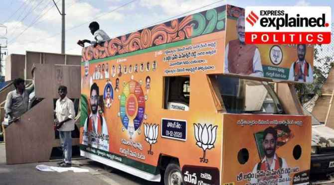 Greater Hyderabad Municipal Corporation, கிரேட்டர் ஐதராபாத் மாநகராட்சி தேர்தல், ஐதராபாத் மாநகராட்சி தேர்தல், டிஆர்எஸ், GHMC polls, பாஜக, காங்கிரஸ், TRS, BJP, hyderabad civic polls, hyd municipal polls, Tamil indian express news, express explained