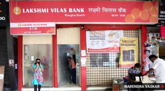 lakshmi vilas bank, lakshmi vilas bank case, lakshmi vilas bank latest news, lakshmi vilas bank news, லஷ்மி விலாஸ் வங்கி, ரிசர்வ் வங்கி, இந்திய வங்கி ஊழியர் சம்மேளனம், lakshmi vilas bank depositors, lakshmi vilas bank investors, lakshmi vilas bank share price, lakshmi vilas bank moratorium, rbi, lakshmi vilas bank money, lakshmi vilas bank share, reserve bank, rbi, indian bank employee assoication, lakshmi vilas news