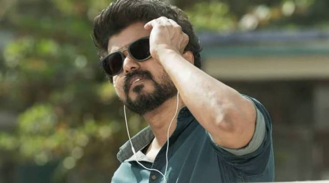 master movie, vijay master, master teaser, master teaser new record, மாஸ்டர், விஜய், மாஸ்டர் டீசர் புதிய சாதனை, master teaser video likes new record, master teaser video, vijay fans celebrates master video, விஜய் சேதுபதி, vijay sethupathi