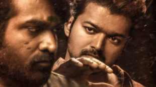 vijay, vijay master movie, master teaser, master teaser will be released on diwali, master teaser screened at theatre, விஜய், மாஸ்டர், மாஸ்டர் டீசர், திரையரங்குகளில் வெளியாகும் மாஸ்டர் டீசர், vijay, vijay sethupathi, latest tamil news, latest tamil cinema news