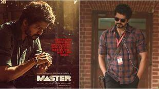 vijay, master movie when release, master release, விஜய், மாஸ்டர் ரிலீஸ், தீபாவளி ரிலீஸ், master movie, diwali release movies, tamil cinema