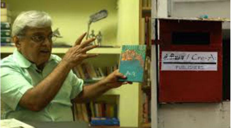 crea ramakrishnan publication ramakrishnan died