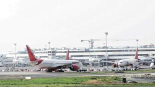 Chennai Second Airport at Sriperumbudur Tamil News