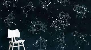 rasi palan 24th November 2020, rasi palan today, இன்றைய ராசிபலன், நவம்பர் 24 ராசி பலன், horoscope, today rasi palan