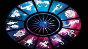 rasi palan 27th November 2020, rasi palan today, இன்றைய ராசிபலன், நவம்பர் 27 ராசி பலன், horoscope, today rasi palan