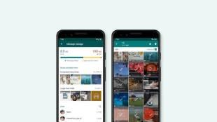Whatsapp storage management tool new update tamil news