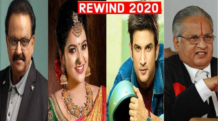 tamil cinema news rewind 2020