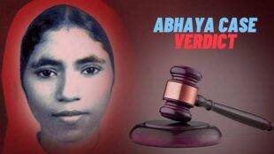 Sister Abhaya murder case verdict: 28 years later, both accused found guilty