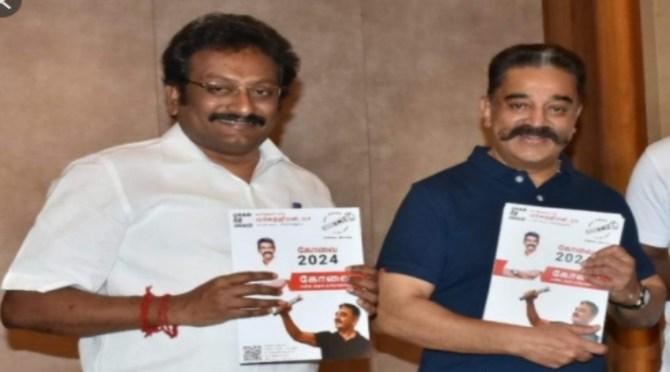 Makkal Needhi Maiyam Party General Secretary Arunachalam joins BJP