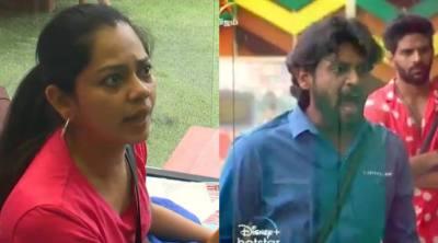 Bigg Boss 4 Tamil Vijay Tv Nisha Archana Aari Anita review Day 70
