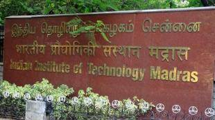 Increased Covid cases in IIT Madras under Temporary Lockdown Tamil News
