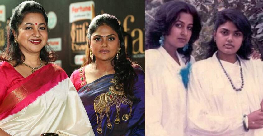 Kollywood Famous Siblings - Radhika-Nirosha