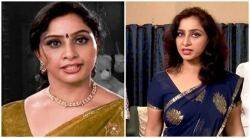 Serial Actress Rani, Tamil Serial News