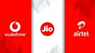 Airtel Jio Vodafone Idea Prepaid Plans under Rs 100 Tamil News
