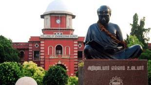 Anna University warns not to fall prey to touts Tamil News