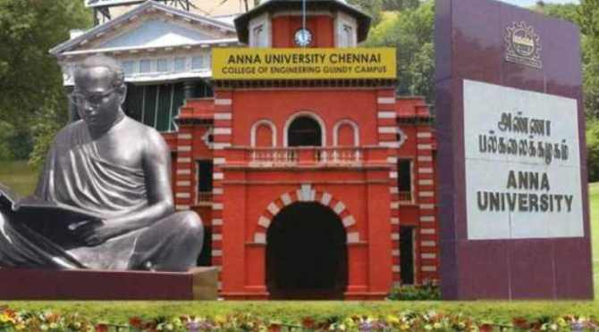 anna university, Tancet 2021 Exam