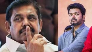 Master Release Actor Vijay met Chief Minister Edappadi Palanisamy regarding his new movie release