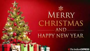 happy new year, merry christmas, merry christmas 2020, merry christmas images, merry christmas quotes, happy new year 2021, happy new year images, new year advance wishes, merry christmas advance wishes, மெர்ரி கிறிஸ்துமஸ், ஹேப்பி கிறிஸ்துமஸ், ஹேப்பி நியூ இயர், புத்தாண்டு வாழ்த்துகள், merry christmas advance wishes images, new year advance wishes images, new year advance wishes quotes, new year advance wishes status, கிறிஸ்துமஸ் வாழ்த்துகள், கிறிஸ்துமஸ் 2020, happy new year advance wishes, happy new year advance wishes images, happy new year advance images, happy new year images 2021, happy new year 2021 status, புத்தாண்டு வாழ்த்துகள் 2021, happy new year wishes images, happy new year quotes, happy happy new year wishes quotes