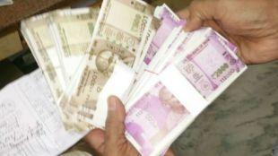 SBI annuity scheme, investment scheme