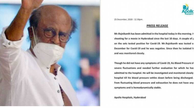 rajinikanth Apollo rajinikanth health