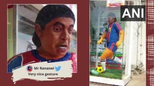 Tamil Nadu bakery pays tribute to Diego Maradona with life-sized cake - அப்துல் கலாம்... இளையராஜா... அடுத்து மாரடோனா!பிரமாண்ட கேக் மரியாதை
