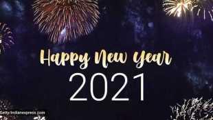 happy new year, happy new year 2021, happy new year quotes, happy new year quotes with images, happy new year 2021 images, happy new year images, புத்தாண்டு வாழ்த்துகள், புத்தாண்டு 2021, புத்தாண்டு வாழ்த்து புகைப்படங்கள், ஹாப்பி நியூ இயர், 2021, புத்தாண்டு வாழ்த்து வாசகங்கள், happy new year images 2021, happy new year wishes images, happy new year wishes quotes, happy new year 2021 wishes quotes, happy new year messages, happy new year wishes messages, happy new year sms, happy new year wishes 2021, quotes for new year, new year quotes, new year quotes with images, happy new year quotes with images 2021